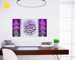 Islamic Wall Art U0026 Canvas by Islamic Art Islamic Art Painting Islamic Wedding Canvas