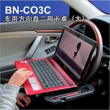Car Computer Desk China Car Desk China Car Desk Shopping Guide At Alibaba