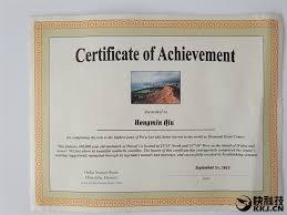 bureau v駻itas certification 超声波指纹 超感光相机 小米5s深入评测 小米 小米5s 评测 雷军 超声波
