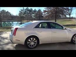 2008 cadillac cts for sale by owner 2008 cadillac cts white for sale see sunsetmilan com