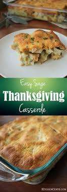 easy thanksgiving casserole