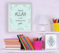 printable islamic quotes islamic art instant digital download kids decor printable
