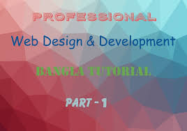 tutorial css php web design development bangla tutorial for begainers part 1 html