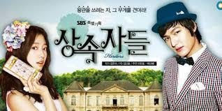 urutan film lee min ho the heirs pertemuan pertama lee min ho dan park shin hye