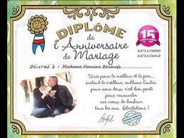 11 ans de mariage anniversaire 15 ans de mariage 25 11 2000 25 11 2015 hanane