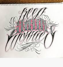 keep your worries ledmz shur montreal guru sketch sketching