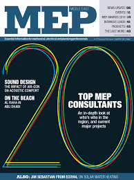 mep middle east july 2010 by itp business publishing issuu