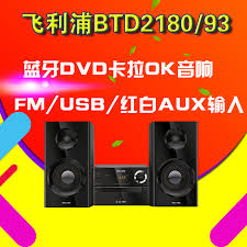 usd 338 94 philips philips btd2180 number dvd bluetooth