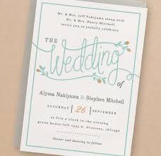 garden wedding printable wedding invitation template 2216223