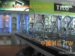 corrego kitchen faucet parts cheap corrego faucet parts find corrego faucet parts deals on