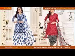 buy online dress modern new arrivals fashionable women salwar