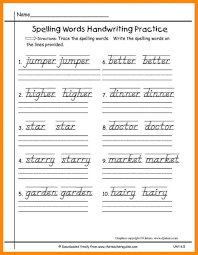 2nd grade book report template writing practice for 2nd grade second grade book report