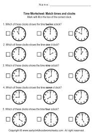 matching time and clocks worksheets