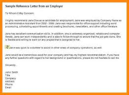 administrative assistant reference letter employment reference