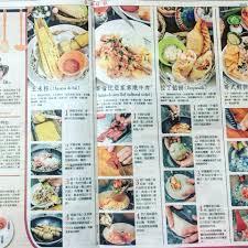 cuisine mod鑞e mod鑞e de cuisine 100 images mianto 艾果豐publicações le mods