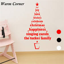 christmas tree wall decoration christmas lights decoration warm corner lm merry christmas tree wall stickers vinyl home wall decor decals sept 18