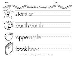 kindergarten writing practice worksheets worksheets
