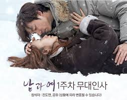 film terbaru gong yoo 17 best a man and a woman gong yoo movie 2016 images on