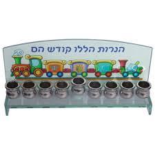 children s menorah buy glass childrens hanukkah menorah with and hanerot halalu