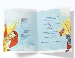 Free Online Invitation Card Maker Maitreyi And Rishikesh U0027s Wedding Invitation Maitri Designs