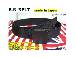 belt buckle allergy auc arrival rakuten global market b b belt a plastic buckle