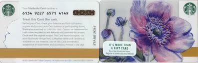 starbucks gift cards blog est feb 2014