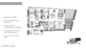 Park Central Floor Plan Park Central Towers Ayala Land Premier Properties