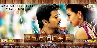 Velayudham 2011,TC High Quality -DOWNLOAD