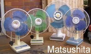 vintage fans dt vintage fans