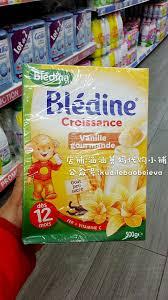 carottes cuisin馥s 法國代購米粉新品 法國代購米粉價格 法國代購米粉包郵 品牌 淘寶海外
