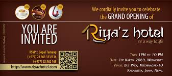 Invitation Card For Grand Opening Riya U0027z Hotel Invitation Card The Hub