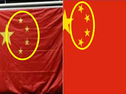 Image Chinese Flag Demented Chinese Citizens Flag Error Incorrect Position Of Stars