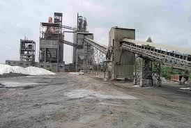 cement factory nagarjuna cement summary