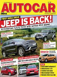 autocar india october 2013 volkswagen sport utility vehicle