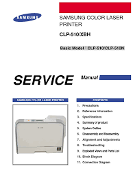 samsung clp 510 series service manual electrostatic discharge