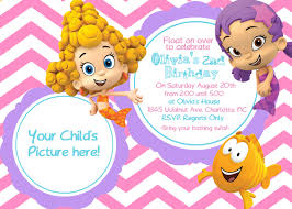 breathtaking bubble guppies birthday party invitations