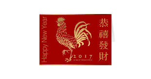 chinese new year cards greeting u0026 photo cards zazzle