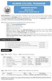 islamia college university peshawar admission 2017 merit list