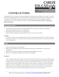 excellent statement of purpose cover letter for substitute within