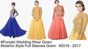 Muslim Engagement Dresses Punjabi Wedding Wear Gown Islamic Wedding Wear Gown Full
