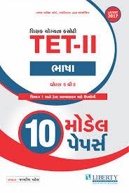 tet tat and htat liberty book depot online books