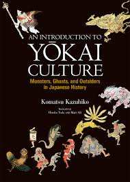 Introduction An Introduction To Yōkai Culture Japan Library