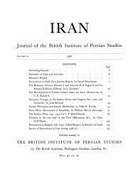 Iran 06 1968 Iran
