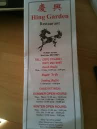 hing garden menu menu for hing garden machias machias
