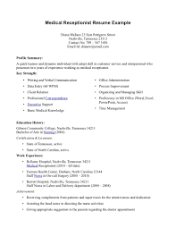Resume Entry Level Examples by Sample Receptionist Resume Entry Level Medical Office Dental