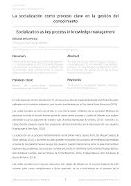 si e social de management of social networks in the educational process