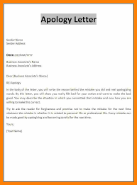 work apology letter apologize letter for boss apology letter to