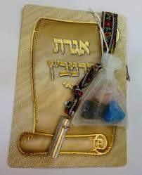 hoshen stones amulet with letter of the ramban hoshen stones hoshen stones