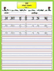 bunch ideas of hindi swar and vyanjan worksheets on form