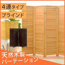 Japanese Screen Room Divider Gekiyasukaguya Rakuten Global Market Screen Room Divider